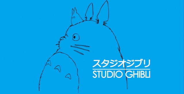 Photo of Studio Ghibli